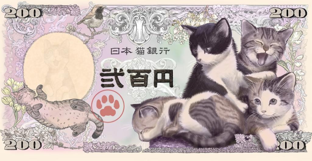 Tờ 200 yên với hình ảnh mèo con dễ thương của trang Ponkichi.