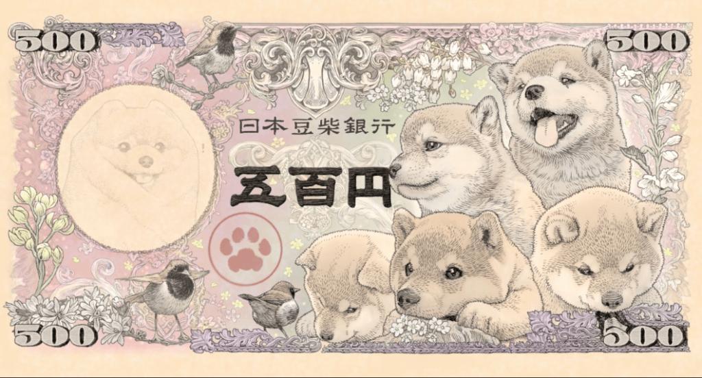 Tờ 500 yên với 5 chú chó Shiba Inu đáng yêu